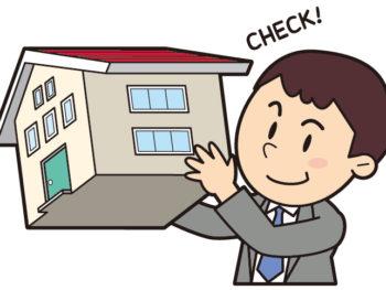 地震に強い住まいで安心・安全!